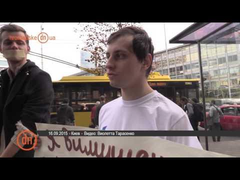 В Киеве прошел митинг переселенцев без переселенцев