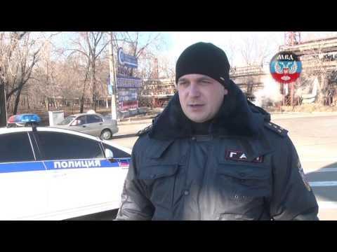 ГАИ ДНР предупреждает о мошенничестве при покупке и регистрации автомобилей в Украине