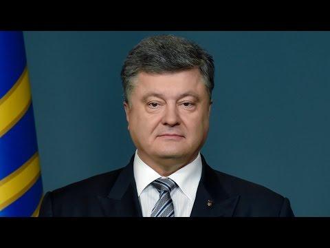 Заявление Петра Порошенко по поводу безвизового режима с ЕС и санкций в отношении РФ