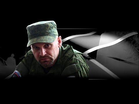 Солдаты свободы. 11 серия - Алексей Мозговой