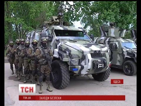 Более 3000 бойцов свезли в Одессу для