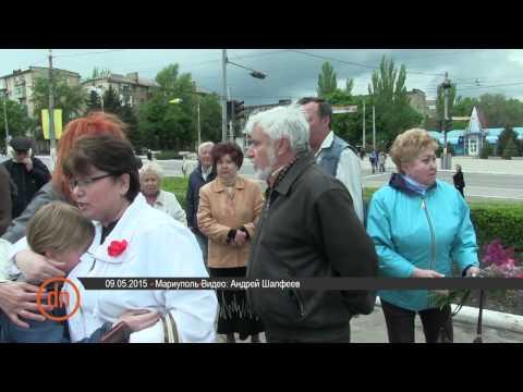 Вячеслав Аброськин в резкой форме рассказал мариупольцам, как они должны праздновать 9 мая
