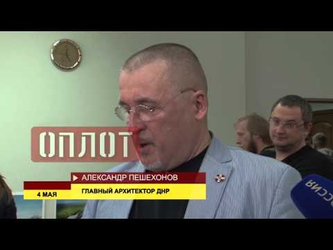 Конкурс проектов на восстановление Саур-Могилы