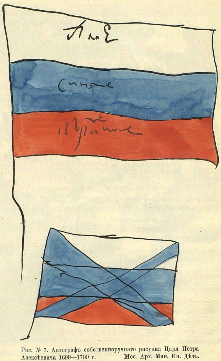 флаг петр 1