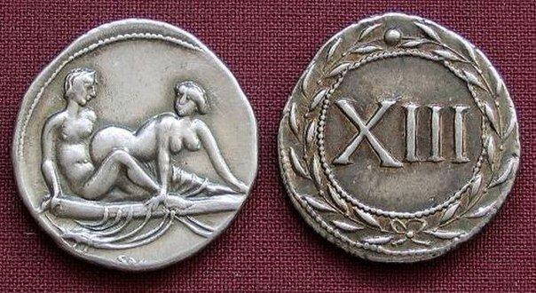 Монета. На этом жетоне изображался тот вид услуги, который можно было получить от весталки владельцем жетона.