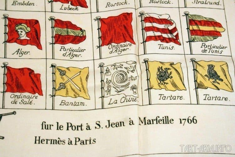 """Tableau des Pavillons - Que les Vaisseaux Arborent en Mer"""" par Philippe Dauchez Rarissime, 1766"""