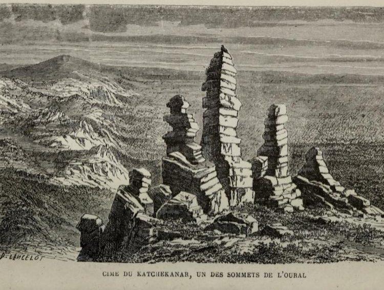 Качканар – одна из высочайших вершин Урала.