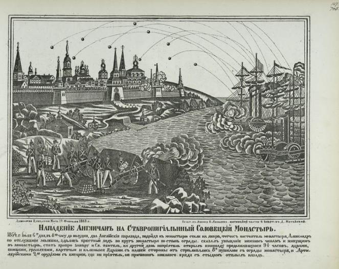«Крымская» первая не отечественная война Тартарии kadykchanskiy