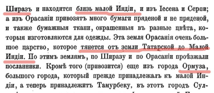 Житие Тамерлана kadykchanskiy