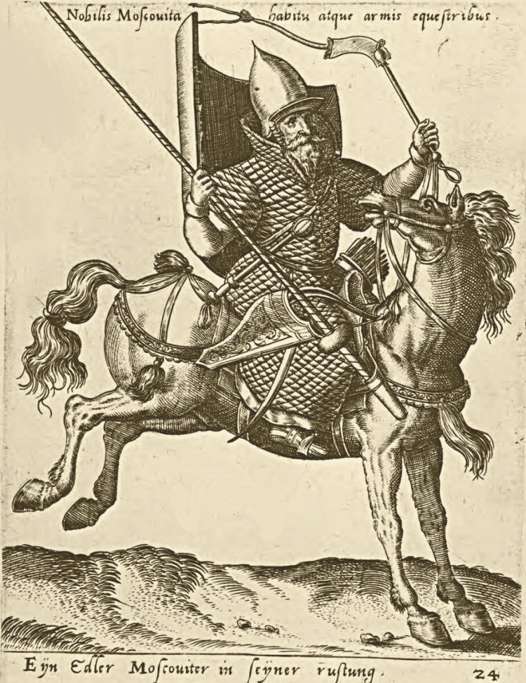 Московитский гусар. Гравюра фламандского художника де Брюна 1576г.