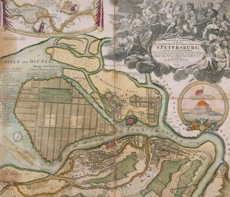 Петербург 1717