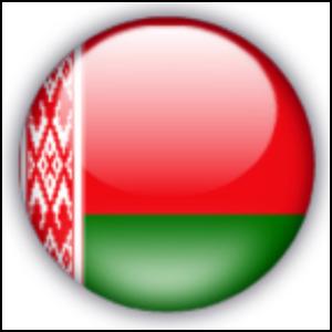 Что происходит в Белоруссии?