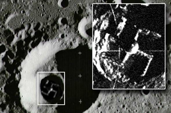 Свастика на Луне