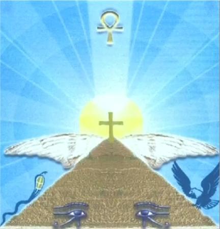 """Джордж Кавассилас: """"Наш путь и Великая иллюзия"""", откровение 2009 года."""