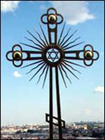 «Православный» крест на Свято-троицком Соборе московской патриархии в Санкт-Петербурге