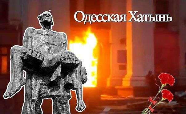 http://ru-an.info/Photo/News/n3521/2.jpg
