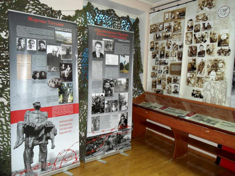 Военно-исторический музей «Юные защитники Родины» в Курске
