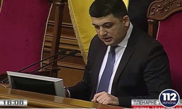 Непыльная работа: Депутаты Рады за семь дней не проработали и семи часов (видео) | Русская весна