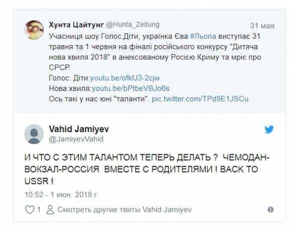 Юную звезду «Голос. Дети — Украина» затравили за выступление вКрыму (ФОТО) | Русская весна