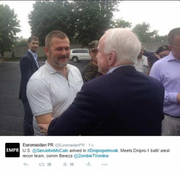 Сенатор Джон Маккейн прибыл в Днепропетровск (ФОТО) | Русская весна