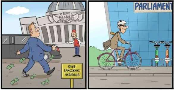 Как доверчивых украинцев на Майдан агитировали (ФОТОФАКТ) | Русская весна