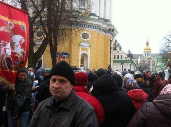 Массовая акция протеста верующих Московского Патриархата прошла вКиеве  (ФОТО) | Русская весна