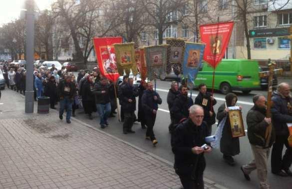 Массовая акция протеста верующих Московского Патриархата прошла вКиеве  (ФОТО)   Русская весна