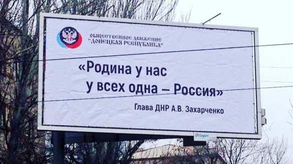 Белорусы попросили Путина и Лукашенко присоединить ДНР и ЛНР к Союзному государству   Русская весна