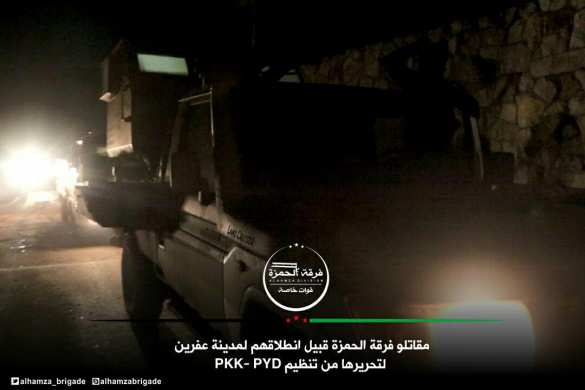 СРОЧНО: Армия Турции и боевики ССА захватили сирийский Африн (ФОТО) | Русская весна
