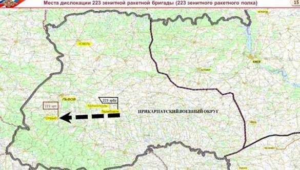 МОЛНИЯ: Данные Минобороны РФподтверждают уничтожение Украиной «Боинга» MH17 (+ФОТО) | Русская весна