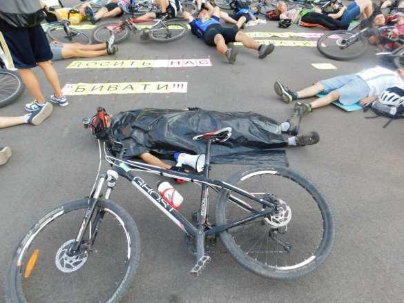 «Я хочу жить!» — в Днепропетровске велосипедисты легли на дорогу (ФОТО) | Русская весна
