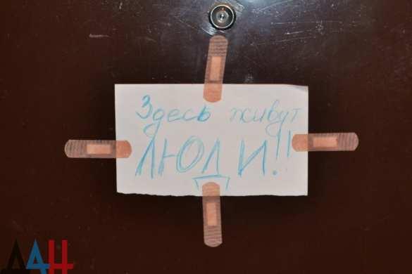 «Дорога домой» — фоторепортаж донецких студентов (ФОТО) | Русская весна