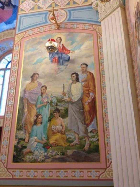 В Сети появилось фото фрески издомового храма Порошенко (ФОТО) | Русская весна
