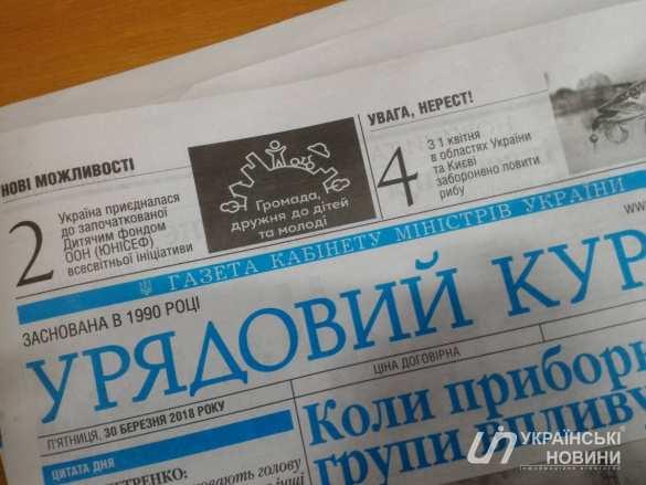 Украинский судвызывает назаседание Гиви (ФОТО) | Русская весна