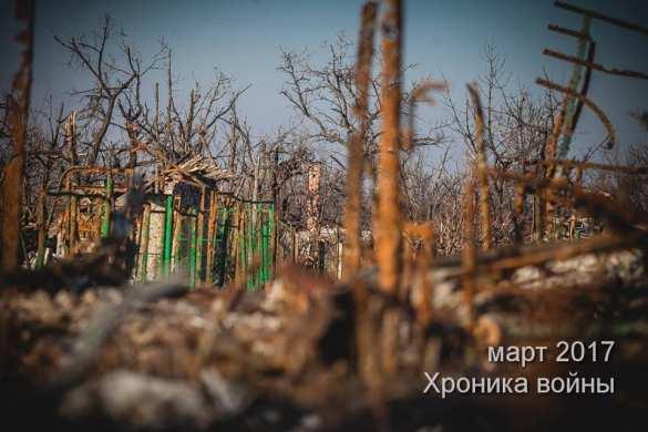 Донбасс. Война. Хроники (ФОТО) | Русская весна