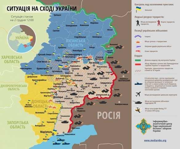 Сводка с фронтов Новороссии от СНБО (+карта) | Русская весна