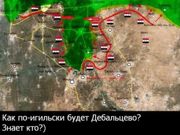 МОЛНИЯ: Сирийская армия освободила оттеррористов город Атшан изамыкает ИГИЛ вкотле (ВИДЕО+КАРТА) | Русская весна