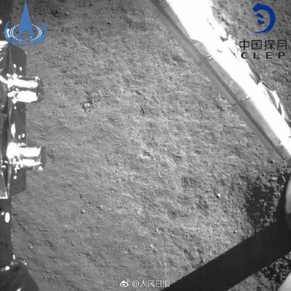 Китайский аппарат «Чанъэ-4» успешно сел на обратной стороне Луны: первые снимки поверхности (ФОТО) | Русская весна