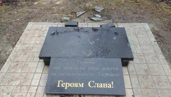 На Донбассе разбили памятник «героям АТО» (ФОТО) | Русская весна