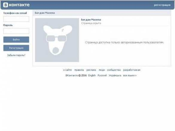 Пользователя ВКонтакте оштрафовали запризыв ксвержению Порошенко | Русская весна
