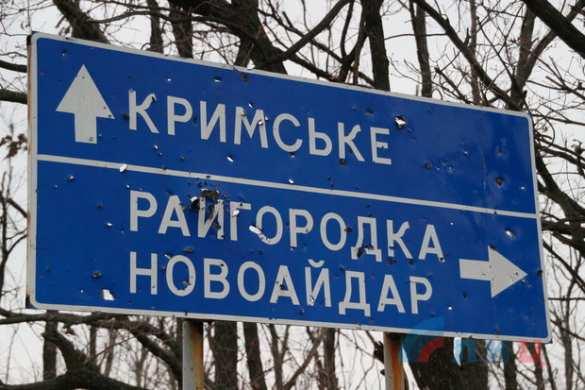 ВСУобстреливают ЛНРдаже вприсутствии ОБСЕ (ФОТО) | Русская весна
