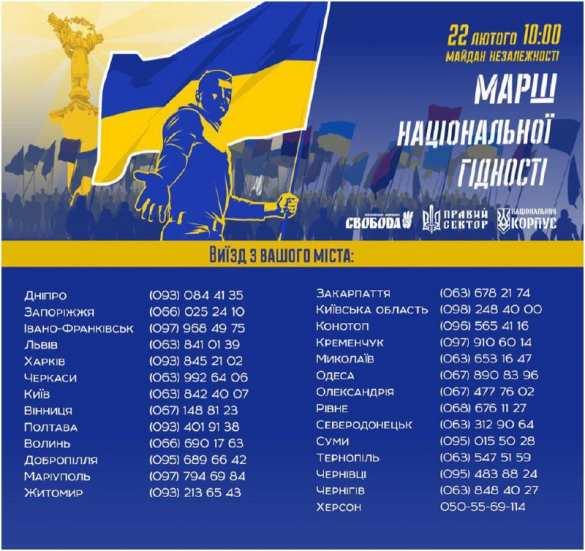 Все на Киев: среди боевиков «АТО» распространяют листовки с призывом свергать власть (ФОТО) | Русская весна