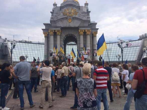 Очередной Майдан вцентре Киева пока проходит безогонька (ФОТО, ВИДЕО) | Русская весна