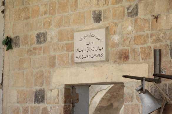 Сирия: Боевики ИГИЛ уничтожили древнюю мусульманскую святыню сразу после визита журналистов «Аль-Арабии» — репортаж РВ (ФОТО) | Русская весна