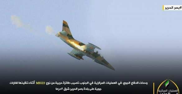 СРОЧНО: Боевики заявили, что сбили истребитель в Сирии — подробности (ФОТО, ВИДЕО) | Русская весна