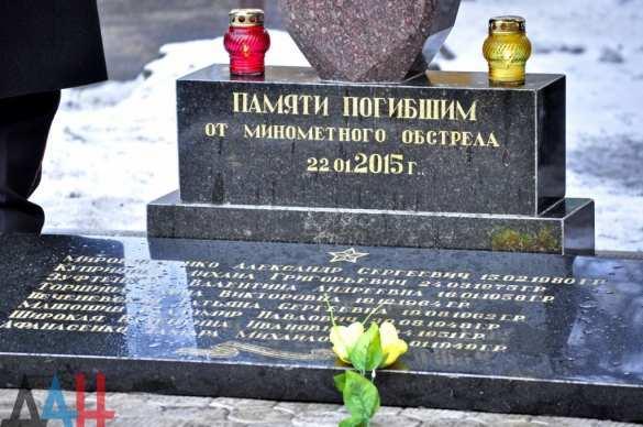 Открытие памятника жертвам трагедии в Боссе посетили более пяти тысяч человек (ФОТОРЕПОРТАЖ) | Русская весна