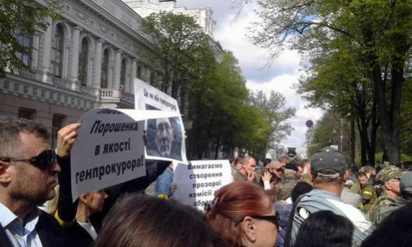 Семенченко бузит под Радой (ФОТО, ВИДЕО)   Русская весна