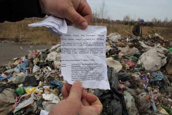 Львовский мусор подбирается к Киеву (ФОТО) | Русская весна
