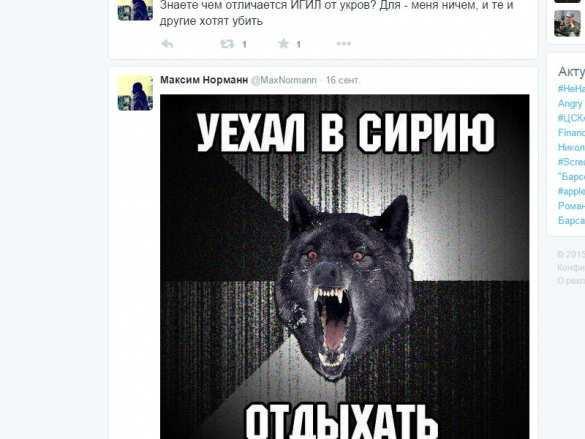 В Сирии погиб ополченец ЛНР из ГБР «Бэтмен» (ФОТО) | Русская весна