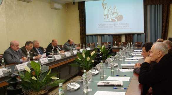 ВОбщественной палате РФвоенные эксперты обсудили текущую ситуацию и возможные сценарии Сирийского конфликта (ФОТО) | Русская весна